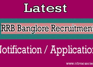RRB Banglore ALP Recruitment