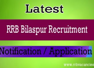RRB Bilaspur ALP Recruitment