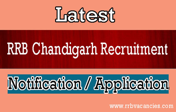 RRB Chandigarh ALP Recruitment