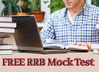 RRB SSE Stage 1 Mock Test