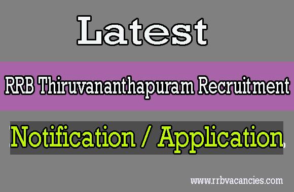 RRB Thiruvananthapuram ALP Recruitment