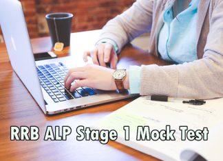 RRB ALP Stage 1 Mock Test