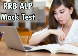 RRB ALP Stage 2 Mock Test