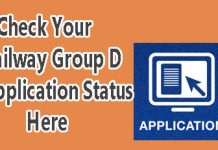 Railway Group D Application Status