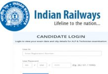 RRB ALP Exam City, Date, Session, Centre, Venue and Helpdesk Details