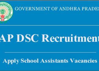 AP DSC Recruitment