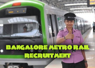 Bangalore Metro Rail Recruitment