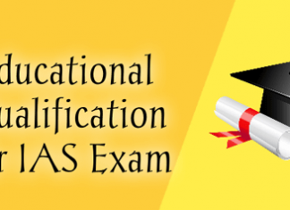 Educational Qualification For IAS