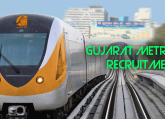 Gujarat Metro Rail Recruitment