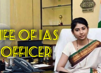 Life Of IAS Officer