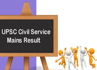 UPSC Civil Service Main Result