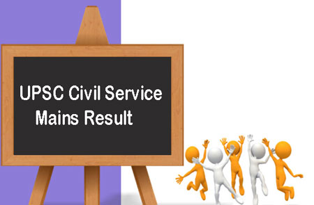 UPSC Civil Service Main Result