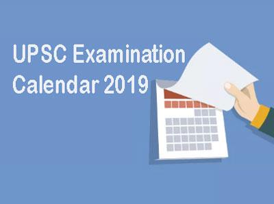 UPSC Examination Calendar