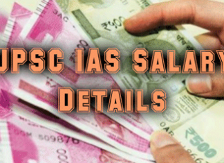 UPSC IAS Salary Details