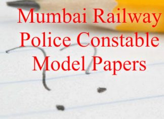 mumbai railway policeconstable model papers