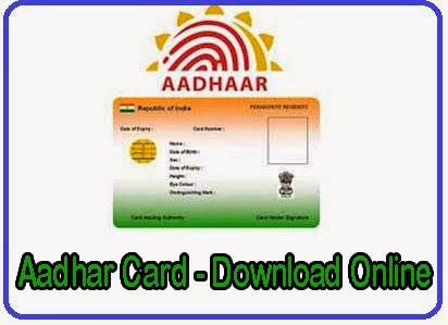 Aadhar Card Download Online - How to Download & Print e-Aadhaar Card