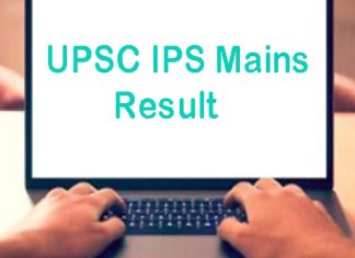 IPS Mains Result