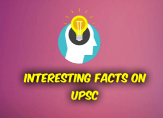 Interesting Facts On UPSC