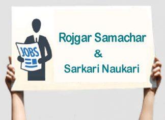 Rojgar Samachar & Sarkari Naukri Updates