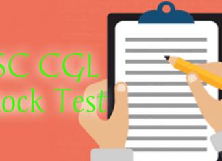 SSC CGL Mock Test