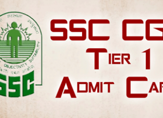SSC CGL Tier 1 Admit Card