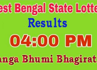 Banga-Bhumi-Bhagirathi-Today-Result