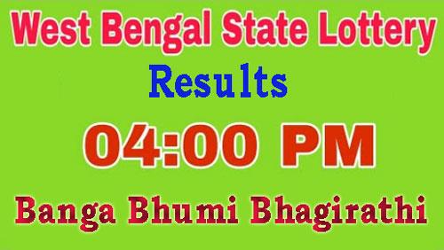 Banga-Bhumi-Bhagirathi-Today-Result