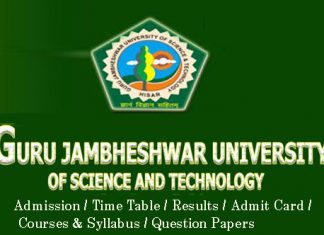 Guru Jambheshwar University Of Science & Technology