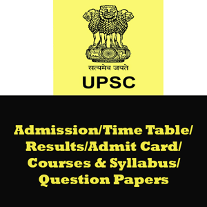 UPSC Mains Bengali Question Papers