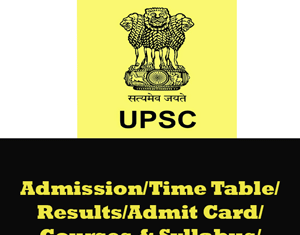 UPSC Mains English Question Papers