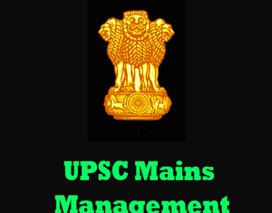 UPSC Mains Management Question Papers