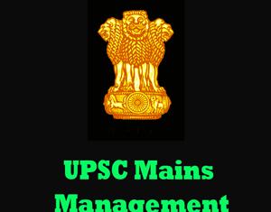 UPSC Mains Management Question Papers