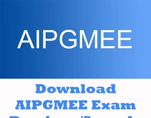 AIPGMEE Question Papers