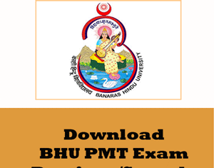 BHU PMT Question Papers
