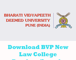 BVP New Law College Question Papers