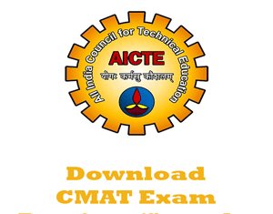 CMAT Question Papers