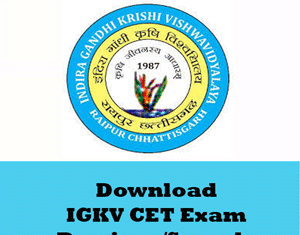 IGKVCET Question Papers