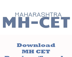 MHCET Question Papers