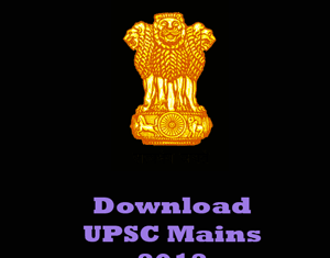 UPSC Mains 2012 Question Papers