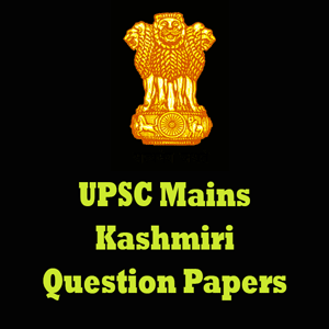 UPSC Mains Kashmiri Question Papers